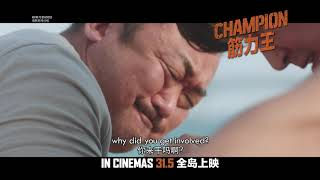 Champion - Official Trailer [HD]