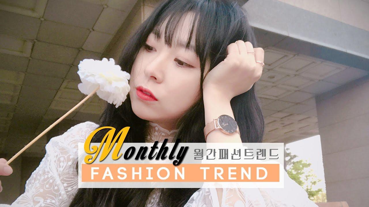 picture Why Korean Retailer StyleNanda Is So Popular onInstagram