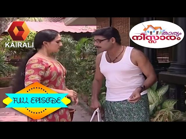 Karyam Nissaram 13 04 2015 Full Episode