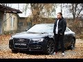 Audi A5 ?????? ?? ?????????