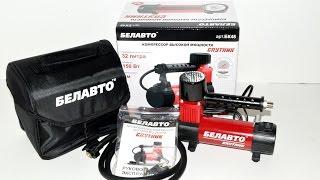 Автомобильный компрессор Белавто БК48 Спутник обзор