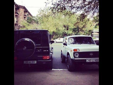 ARMENIAN NIVA(DORJAR) 5