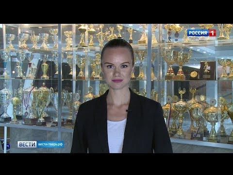 Новости спорта Твери и Тверской области