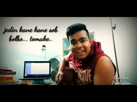 parineeta-song-tomake---cover-by-biswajit-chandra,