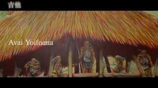 eohu狩獵(出發)~Hosa部落樂團