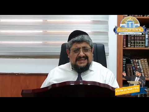 """חידוש על פרשת ואתחנן הקירבה לקב""""ה בידינו - הרה""""ג חננאל כהן שליט""""א"""