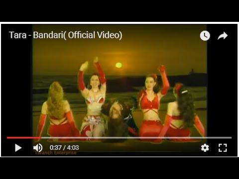 Tara - Bandari تارا ـ بندری