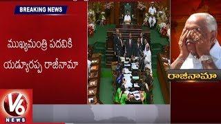 Special Report On Karnataka CM Yeddyurappa Resignation Before Floor...