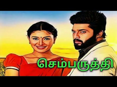 Sembaruthi Serial Today 30-1-18 | Episode 75 | Review