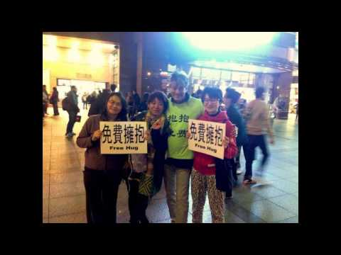 Taipei Free Hugs Action 03.02.2017