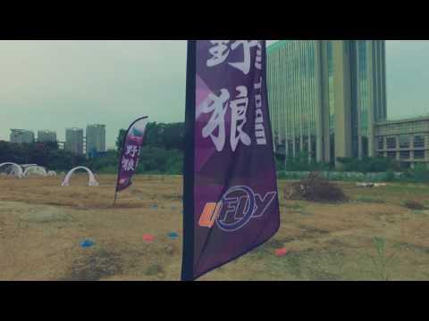 Guangzhou China WWT FPV team