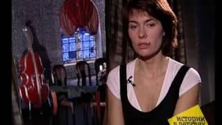 Истории в деталях - Оксана Робски (часть 2 из 2)