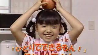 「ひとりでできるもん」元子役・平田実音さん死去、33歳 平田実音 検索動画 29