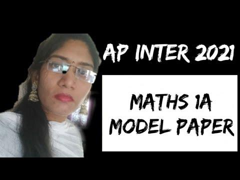 Maths 1A Model Paper 2021    Maths 1A Model Paper Inter 1st Year 2021     Maths 1A Guess Paper 2021