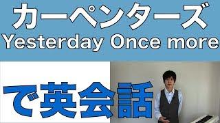 English ×Musicマクロステレオ facebook https://www.facebook.com/macr...