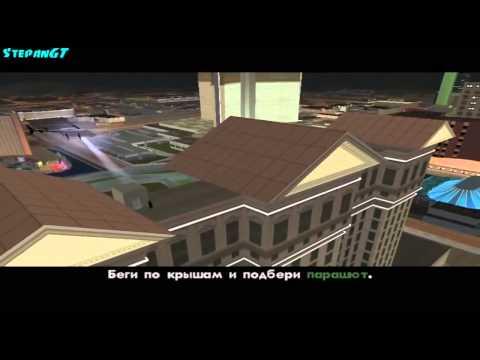 Прохождение Grand Theft Auto: San Andreas На 100% - Миссия 91 - Ограбление Калигулы