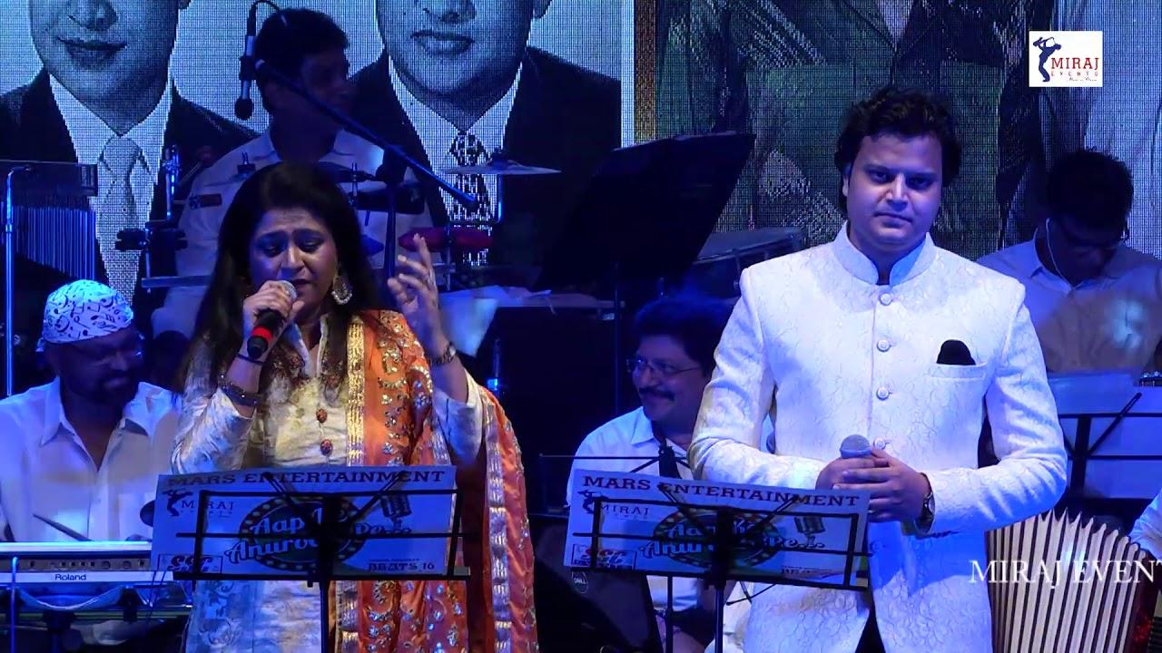 Itna Toh Yaad Hai Mujhe - Ashish Shrivastava & Sarita Rajesh