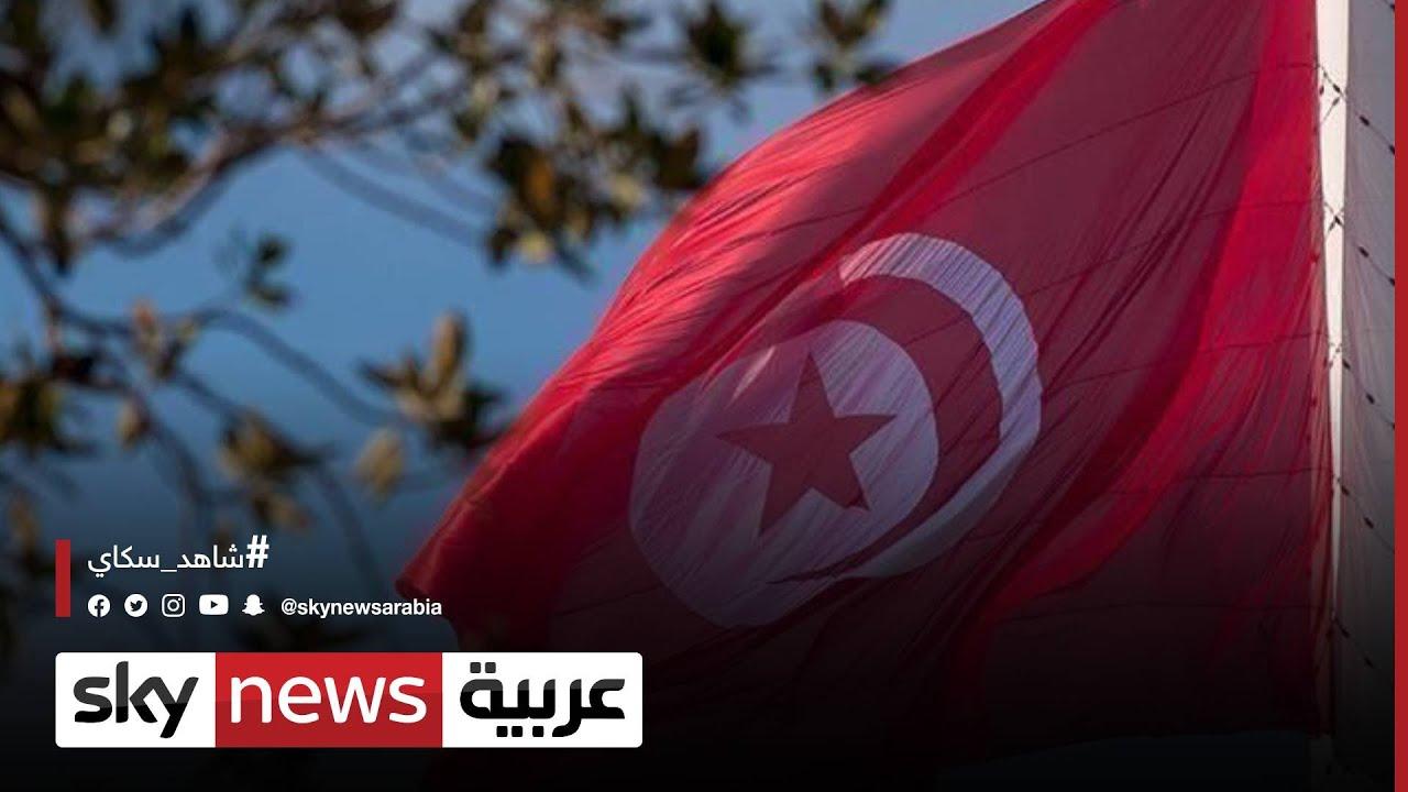 وقفة احتجاجية مرتقبة أمام البرلمان التونسي.. نرصد أبرز المطالب