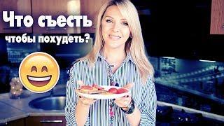 КУХОННЫЙ влог✦поболтаем про похудение 40+Татьяна Рева