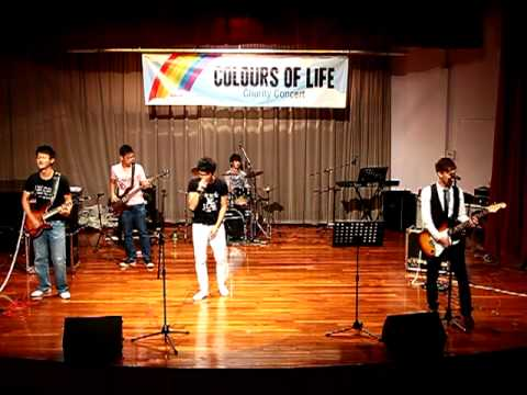 ANF @ Colours of Life Charity Concert 2010 - Part 1