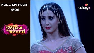 Ishq Mein Marjawan - 16th November 2018 - इश्क़ में मरजावाँ - Full Episode thumbnail