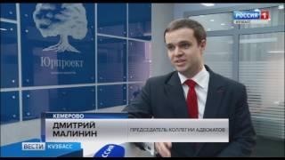 Бизнесменам Кемерова предлагают офисы с панорамными окнами(, 2017-01-30T07:50:50.000Z)