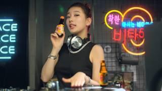 광동제약 비타500 여름편 - 착한여름Song(2014…