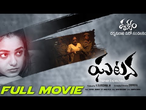Latest Telugu Full Movie Ghatana || Nithya Menen, Krish J Sathar, Naresh ||  2018 Telugu Movies