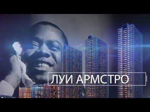 МФК «Савеловский Сити»