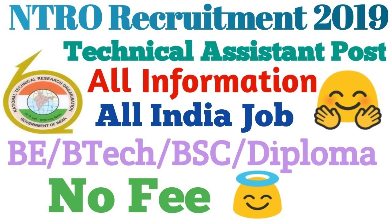 Image result for NTRO Recruitment 2019