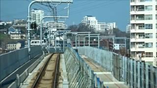 相鉄本線天王町~星川駅付近高架化工事区間前面展望 2017.3.30