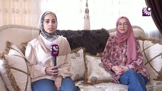 لقاء الطالبة ليان جمال أبو يونس من بلعا الحاصلة على معدل 99 الفرع الأدبي