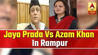 UP's Rampur All Set To Witness Jaya Prada Vs Azam Khan | Master Stroke | ABP News