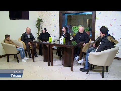 مغني الراب الأردني سامر شقفة يستضيف عائلة أبو محمد السورية في أحد مقاهي عمان – غير جو | سوريا  - نشر قبل 14 ساعة