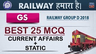 Best 25 Current Affairs +  Static Questions | Railway 2018 | GS | Live at 7 PM