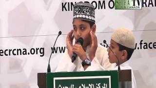 23  Adhaan + Dua after Adhaan + Durood Ibrahimi