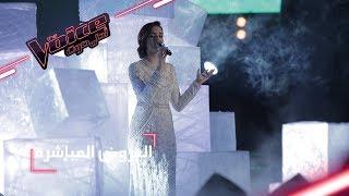 آية دغنوج تغني