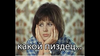 ЛОМОВОЙ   ПолныйПездец