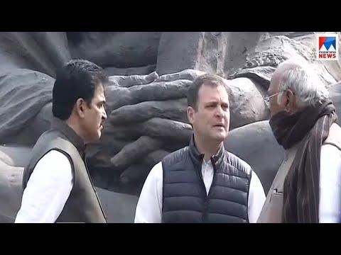 രാഹുൽ വരുമോ? കാത്തിരിപ്പ് | Rahul Gandhi - Kerala congress activists
