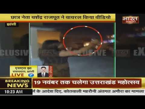 Jhansi में लड़की का फायरिंग करते Video Viral