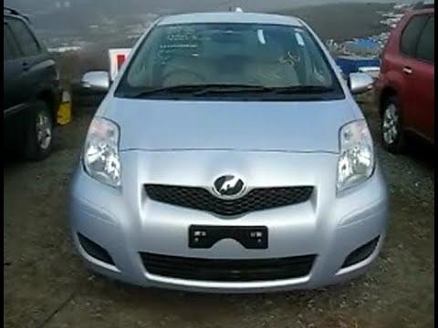 Toyota Vitz 2009 года.avi