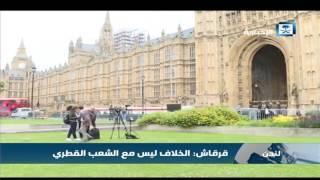قرقاش: الخلاف ليس مع الشعب القطري