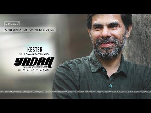 Kester | New Malayalam Christian Song | Srushtavam Daivamangu | Vijay Baisil | Yadah Album Song ©
