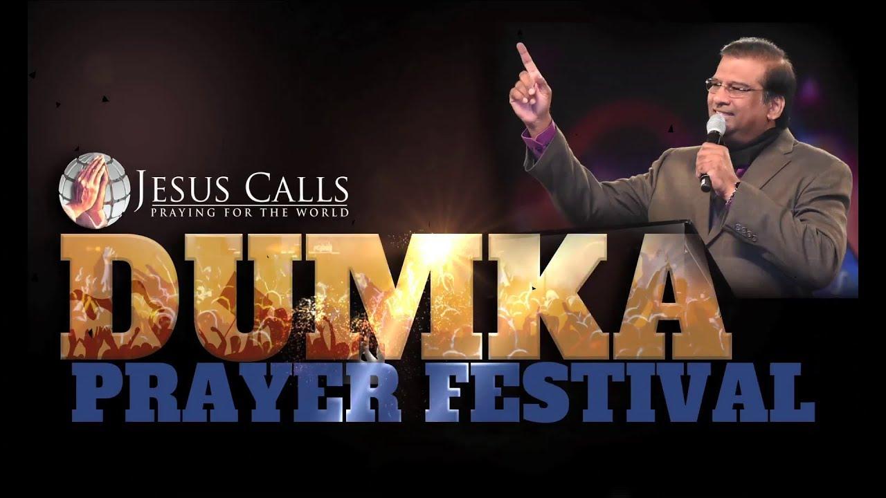 Dumka Prayer Festival   Day 2 Highlights   Miracles Through Christ