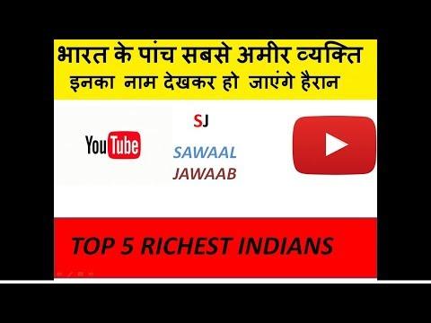 Top 5 Richest Indians