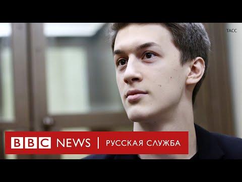 """Егор Жуков после приговора: """"Это не окончательная победа"""""""