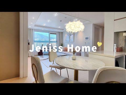 셀프 조명 설치 · 포토샵 없이 조명 합성 · 식탁등 펜던트 고르기 · 주방 인테리어 · 신혼집 집꾸미기 · Self lighting interior · home makeover