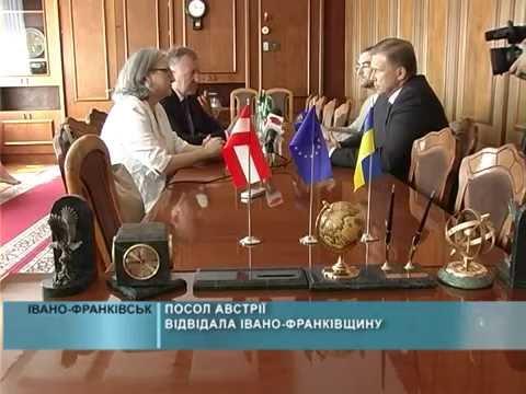 Посол Австрії відвідала Івано-Франківщину