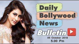 Latest Hindi Entertainment News From Bollywood | Warina Hussain | 5 October 2018 | 5:00 PM