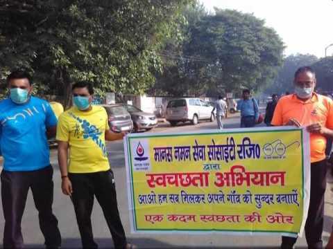 Manas naman seva society द्वारा स्वछता अभियान चिराग दिल्ली(3)